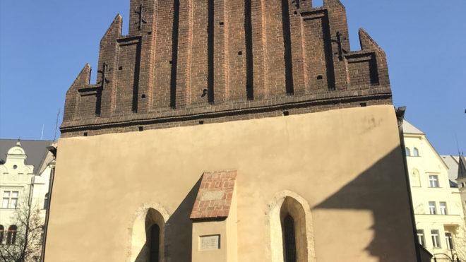 Quartier Juif à Prague tourisme